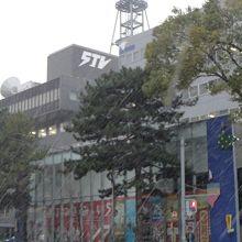 STV札幌テレビ放送でございます