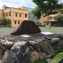 京都国際マンガミュージアム?たついけの子らはのびゆく?の碑。