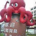 写真:タコのモニュメント (西港)