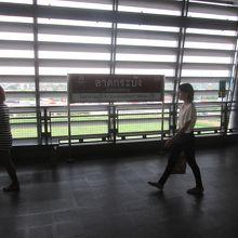 ラートクラバン駅