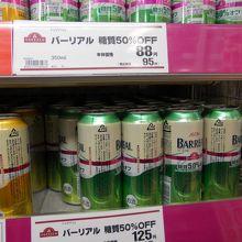 愛飲しているビールです