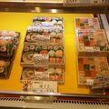 写真:古市庵 渋谷ヒカリエ店