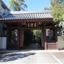 東禅寺 クチコミガイド(2ページ)...
