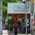 写真:フライ カップケーキ ベーカリー (ファムゴックサッチ通り店)