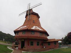 Portico OPA Bier (Joinville)