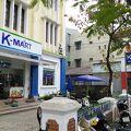 写真:K-MART