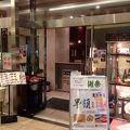 写真:チャイナドール 汐留店