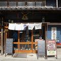 写真:高田酒造