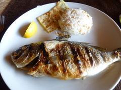 Wilusa Restaurant