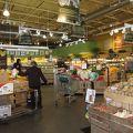 写真:ホールフーズマーケット (シンフォニー店)