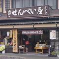 写真:飛騨三駒屋