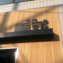 椎名町駅近くのスープの旨いラーメン屋さん