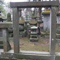 写真:結城宗広の墓