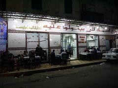 シャーバン フィッシュ レストラン