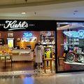 写真:Kiehl's (正大広場店)