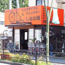 「穂高駅 レンタサイクル」の画像検索結果