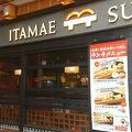 写真:板前寿司 甲府店