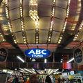 写真:ABCストア (ダウンタウン店)