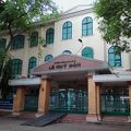 写真:レー クイ ドン中学校