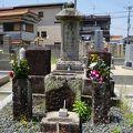写真:お染久松の墓