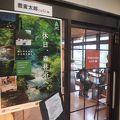 写真:蕎麦太郎CAFE