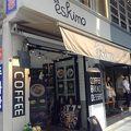 写真:ラ エスキモー (カロスキル店)