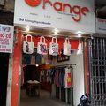 写真:オレンジ