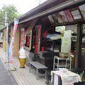 写真:信州 有喜堂 松本城店