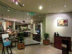ウォーターフロント カフェ