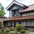 写真:旧甲斐家蔵住宅