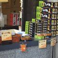 写真:金シャチ焼本舗さくら 名古屋城敷地内売店