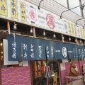 写真:満マル 藤井寺店