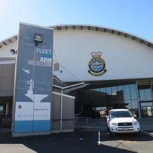 ナウラにある海軍博物館