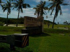 太平洋戦争国立歴史公園アサン ビーチ