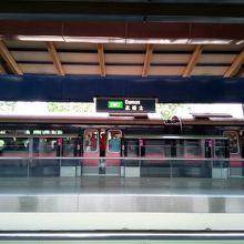 ユーノス駅