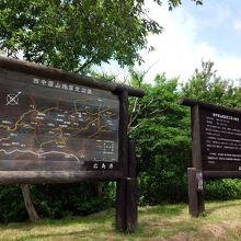 雄大な自然に溢れ、多くの観光スポットあり