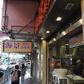 写真:海景粥店