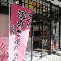 写真:定山渓物産館 中央店