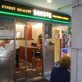 写真:ドトールコーヒーショップ 東京大学安田講堂前店