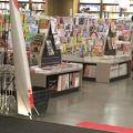 写真:茉莉二手書店 (高雄店)