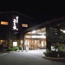 稲佐山の中腹 長崎の夜景を見ながら入れる露天風呂