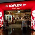アンカー (ウィーン国際空港店)