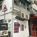 写真:太平山街