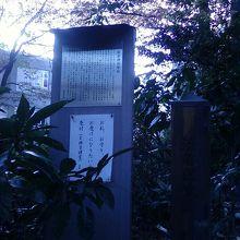 神社もあります。