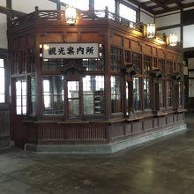 旧大社駅、駅舎内の様子。