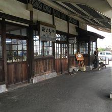 旧大社駅、懐かしいホームへと出ます。