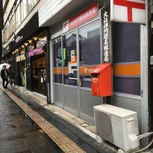 神門通りにある大社神門簡易郵便局。