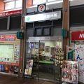 写真:秋田市観光案内所
