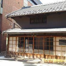 千住絵馬屋 吉田家 写真・画像【...