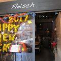 写真:Fleisch福來許咖啡館